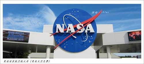 """俄罗斯""""海盗党""""向NASA伸出了技术援手"""
